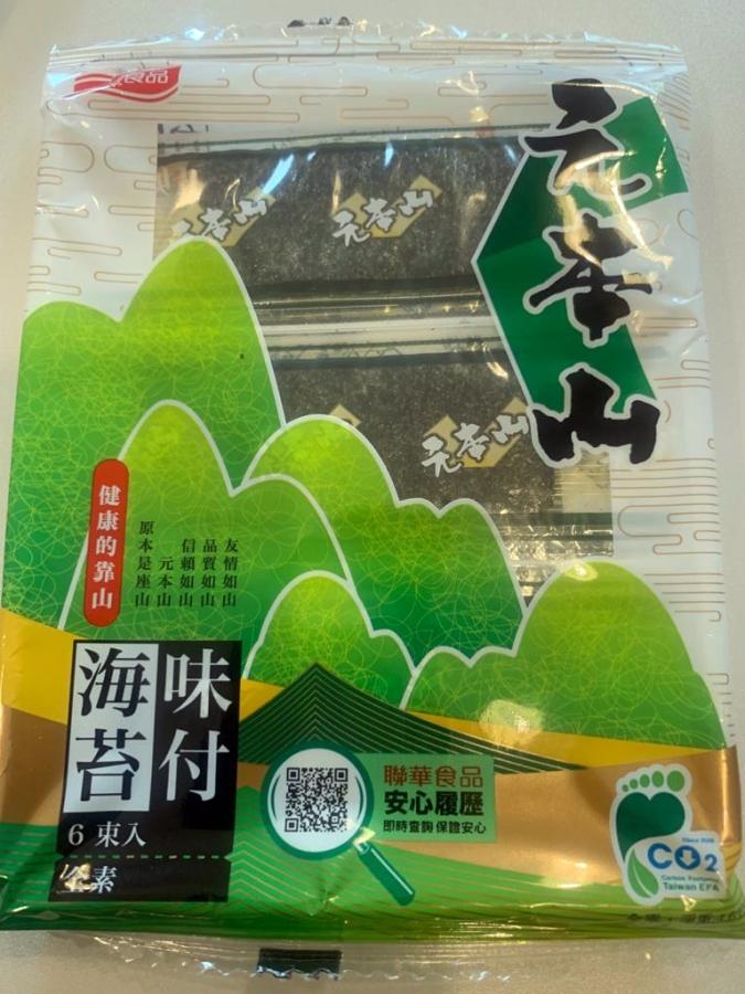 2021-02-23 Post aus Taipei (3)